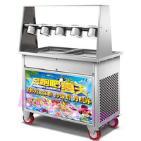 Hot Sale Double Square Pan Fried Ice Cream Roll Maker 110v 220v Thailand Fry Machine With 5 Barrels