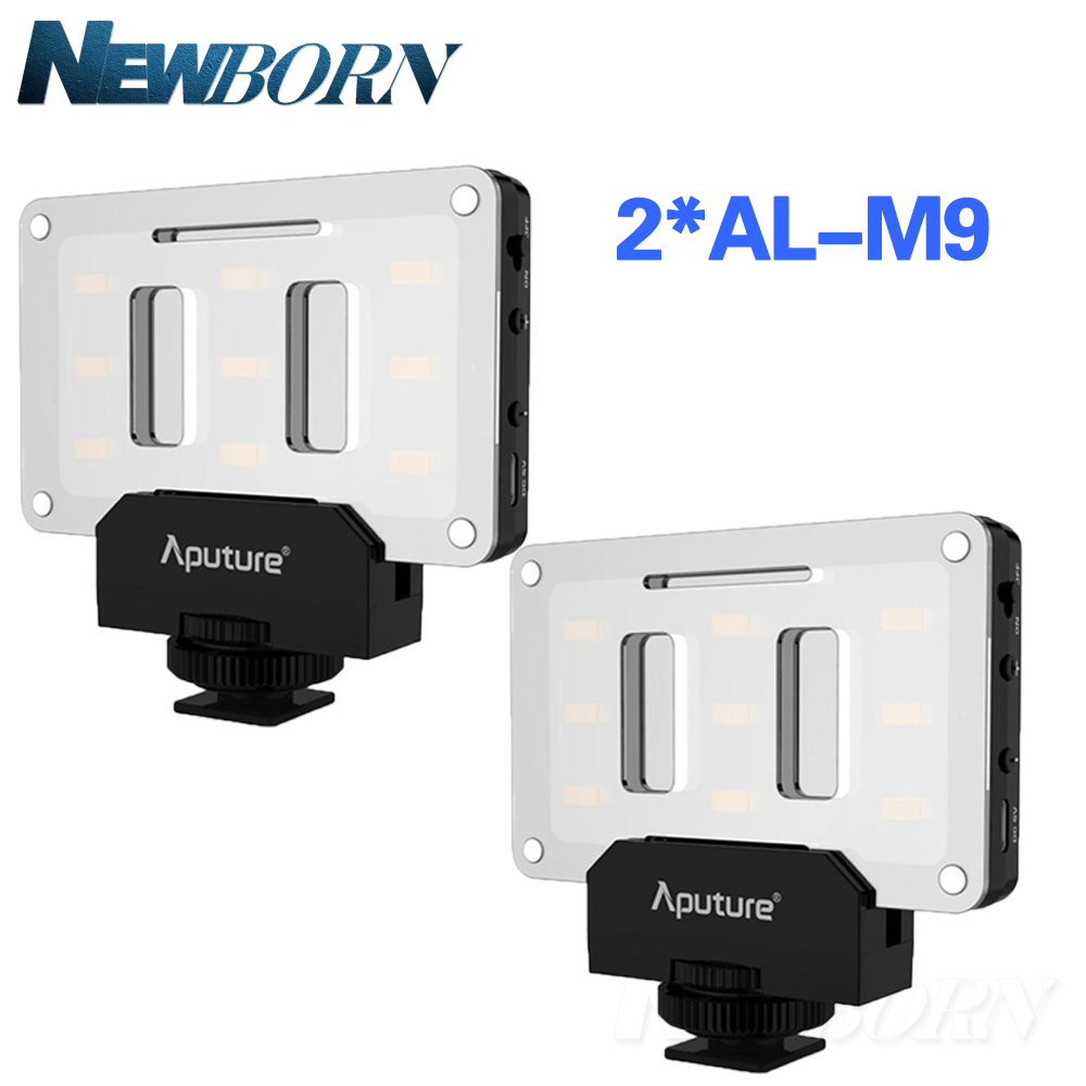 Aputure 2PCS AL-M9 LED Video Light pockable TLCI/CRI 95+ on-camera fill light 9pcs SMD lights Pocket sized Tiny LED Lighting