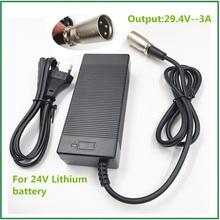 24V 전자 자전거 배터리 충전기 29.4V3A 출력 리튬 이온 배터리 충전기 7 시리즈 25.2V 25.9V 리튬 배터리 충전기 XLR 커넥터