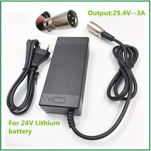 Ładowarka akumulatorów 24V e bike 29.4V3A ładowarka akumulatorów litowo jonowych 7 seria 25.2V 25.9V ładowarka akumulatorów litowych XLR