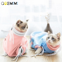 Adjustable Washing Mesh Cats Bath Bags For Grooming Bag Pet Bathing Nail Trimming Anti-scratch Restraint Cat Supplies