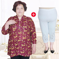 Summer large size stretch two piece 230 pound fat mother jacket + leggings middle aged women's suit P87VLT PJMXHK7