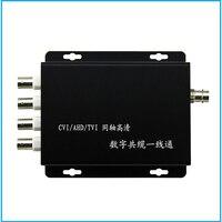 AHD/CVI/TVI 4CH HD видео мультиплексор коаксиальный накладывается digitalnetwork 1 пара 2 шт. поддержка 720 P 1080 P