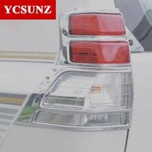 2010-2013 для Toyota Land Cruiser Prado 150 Аксессуары Chrome Задняя Крышка лампы для Toyota Land Cruiser Prado 150 ycsunz