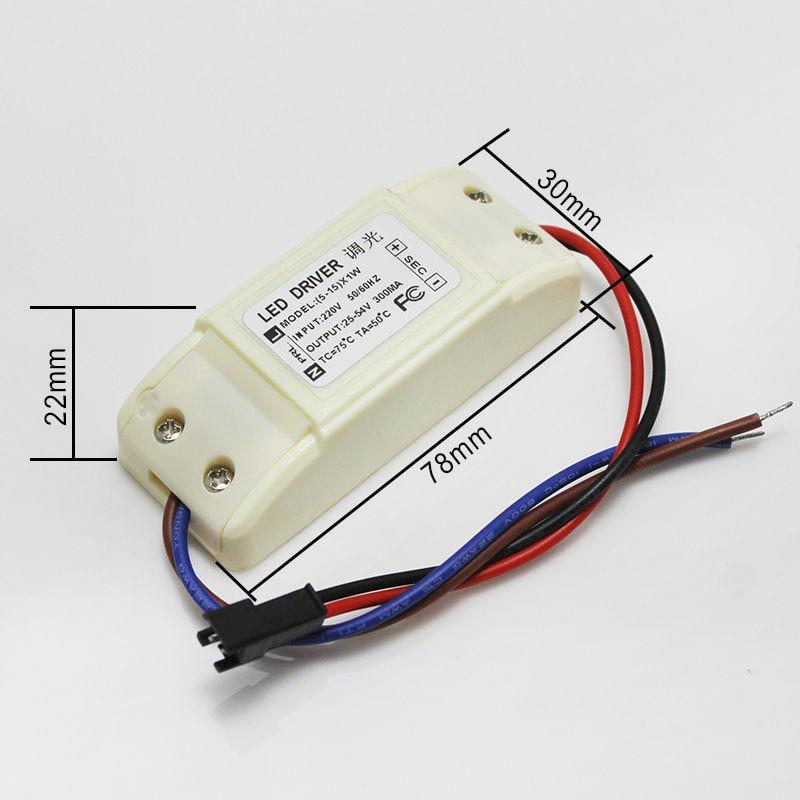 Dimmable LED Driver LED էլեկտրամատակարարում 5-15w - Լուսավորության պարագաներ - Լուսանկար 6