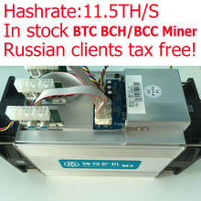 BCH BCC/BTC Miner Russian clients free tax!! In Stock 176V-264V Bitcoin Miner WhatsMiner M3 11.5TH/S 0.17 kw/TH PSU included