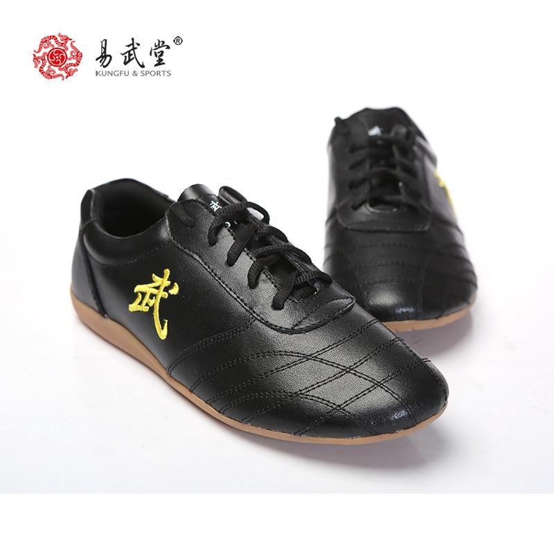Black Leather Performance Wushu Shoes 4