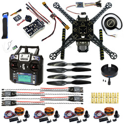 Diy fpv drone kit welded s600 4 axis aerial quadcopter w pix2 4 8 flight control.jpg 250x250