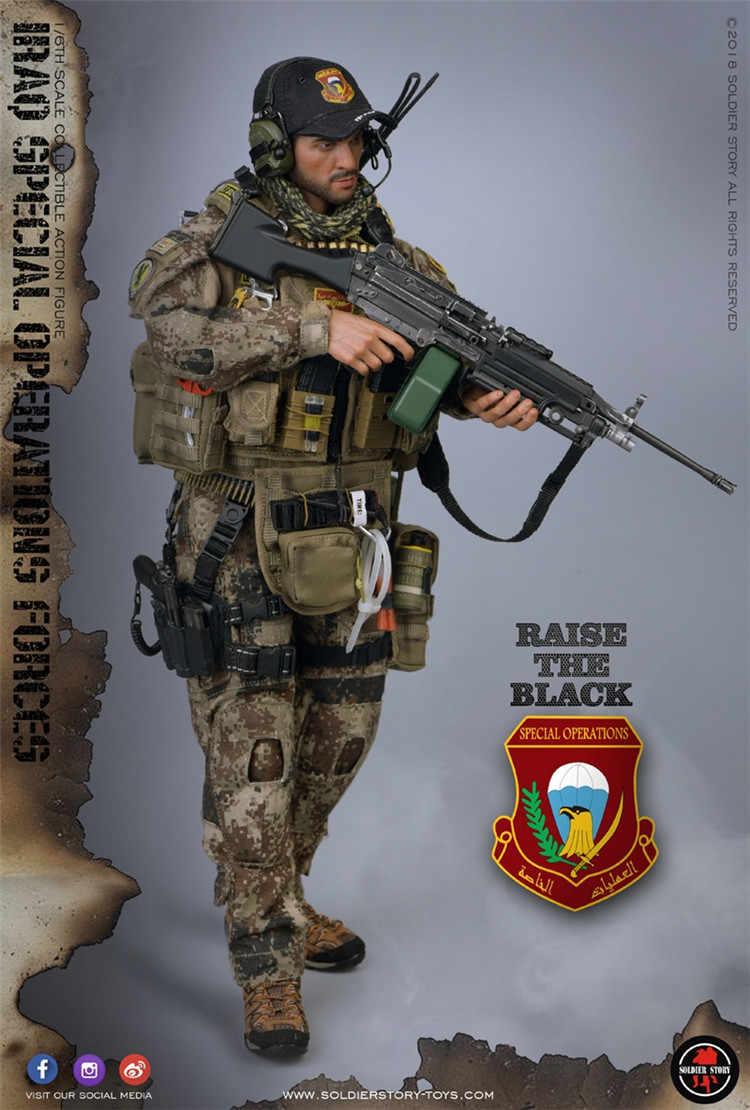 1//6 SoldierStory SS107 Iraq Operazioni Speciali Forze riveste un/'COLLEZIONE Figura Giocattolo