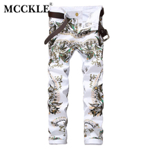 MCCKLE High Quality 2017 New fashion Men's  Printed White Jeans Male Slim Straight Stretch Denim Jeans Nightclubs Pencil Pants
