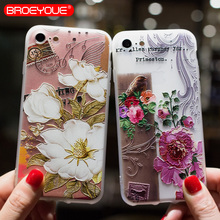 BROEYOUE Case For Samsung Galaxy J2 J3 J5 J7 A3 A5 A7 2016 2017 Prime S8 S7 Edge Plus Note 8 4 3 Relief Silicone Cases Cover все цены