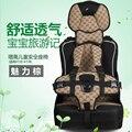 Luxo Infantil Cadeira de Criança Do Carro, 5 Point Harness Fundo Grosso Miúdos alta Cadeira Carro Assentos de Segurança para Crianças Assento de Carro Do Impulsionador Do Carro Macio portátil
