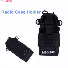 Walkie talkie bag & Case Holder MSC-20D Nylon Carry Case For Kenwood BaoFeng UV-5R UV-5RA UV-5RB UV-5RC UV-B5 UV-B6 BF-888S