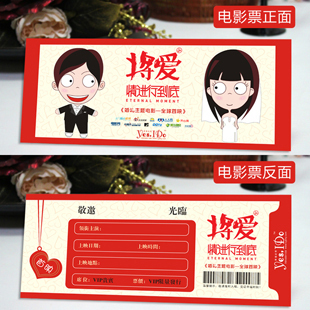 Personalized Movie Ticket Wedding Invitation Wedding Supplies Fashion Wedding  Invitation Card Invitation Card