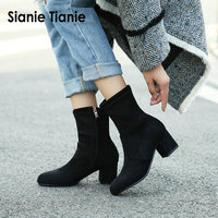 Sianie Tianie black square low high heel woman winter fall shoes fashion round toe stretched ankle boots socks booties size 44