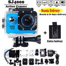 Russian supply 2Xbattery Mini Camcorder go hero professional type 1080p Full HD DVR SJ4000 30M Waterproof Motion Digital camera 1.5″LCD Display