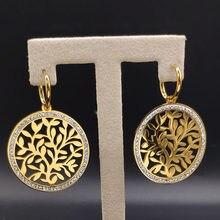 Árbol de la vida de cristal pendientes de aro de acero inoxidable para las mujeres pendientes de aro de Color dorado de la joyería pendientes de botón pendientes aro 2021 E612782