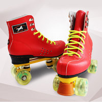 Red Women's Quad Roller Skates Boots Shoes Brown Lace up 4 Wheels Double Line Skating Shoes for Outdoor Indoor
