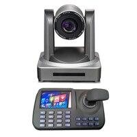 2MP 1080p60fps network IP professional video camera hdmi 3g sdi 20x optical zoom plus ptz onvif keyboard controller