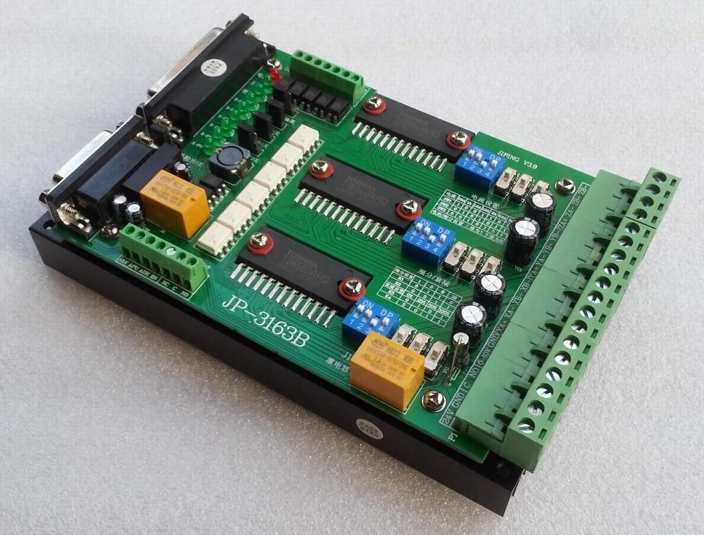 Control board 3A Triaxial drive plate Radiator TB6560Control board 3A Triaxial drive plate Radiator TB6560