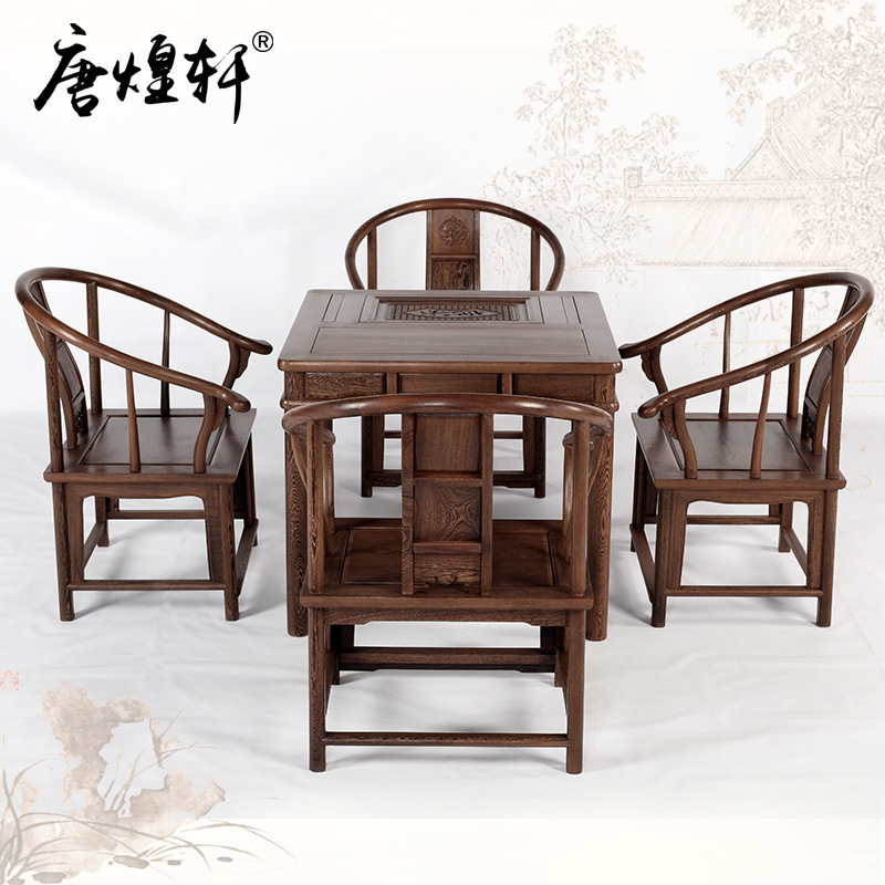 Tang Huangxuan Mahogany Furniture Wooden Wood Tea Sets Tea Kung Fu Tea Table Table Room Tea Tables And Chairs Combined Special O