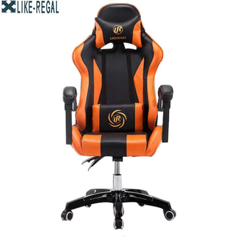 LIKE REGAL WCG игровой Стул босса/офис/высокая плотность надувная губка/может лежать/360 градусов можно поворачивать/компьютерное кресло Бесплатная доставка