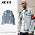424 Retro Destroyed washing with Zipper Denim Jacket To Do the old HEYBIG Hiphop clothing Jean Men jackets China size M-2XL