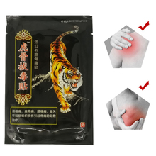 8PCS Chinese Herbs Medical Plaster Tiger Balm For Joint Pain Back Neck Curative knee pads for arthritis