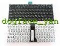 Ruso del teclado para acer aspire v5-122 v5-122p v5-132 132 p v13 v3-371 e11 e3-112 e3-111 ru teclado portátil negro