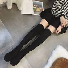 Women Over The Knee Boots Winter 2018 Fur Female Long Martin Boots New Tall Flat Bottomed Flat and Elastic Snow Boots(China)
