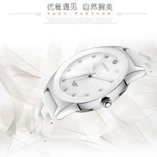 De lujo Blanco De Cerámica Resistente Al Agua Clásico Fácil Leer Deportes Reloj de Las Mujeres, Envío Libre de Calidad Superior de la Señora Rhinestone reloj