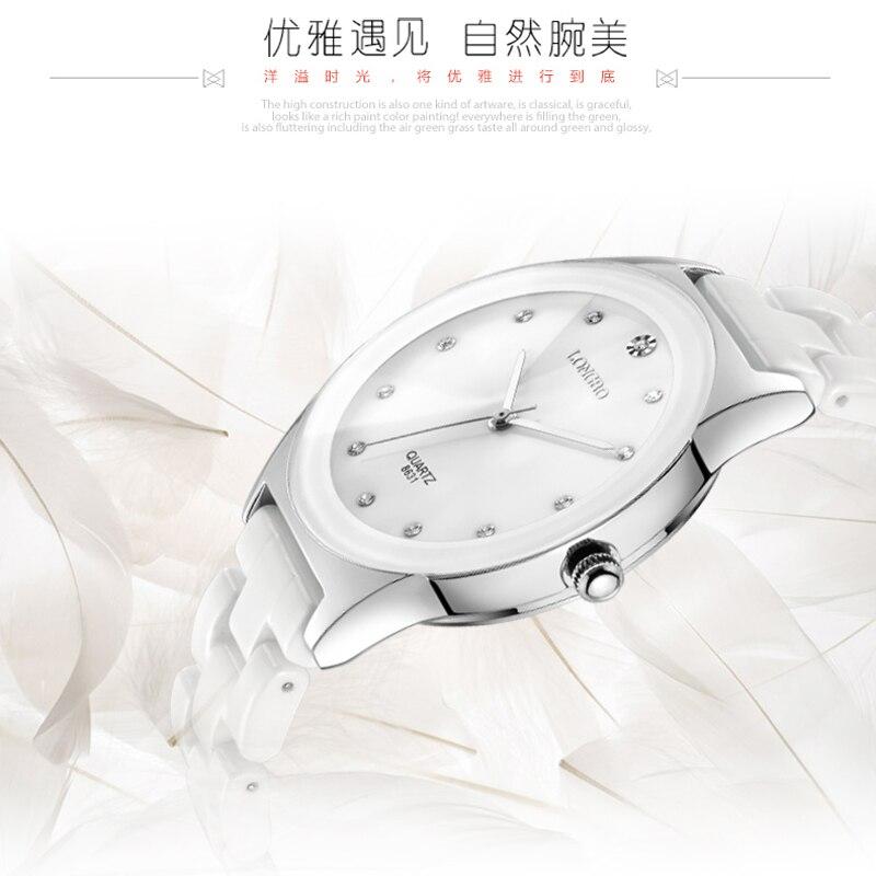 Luxury White Ceramic Water Resistant Classic Easy Read Sport