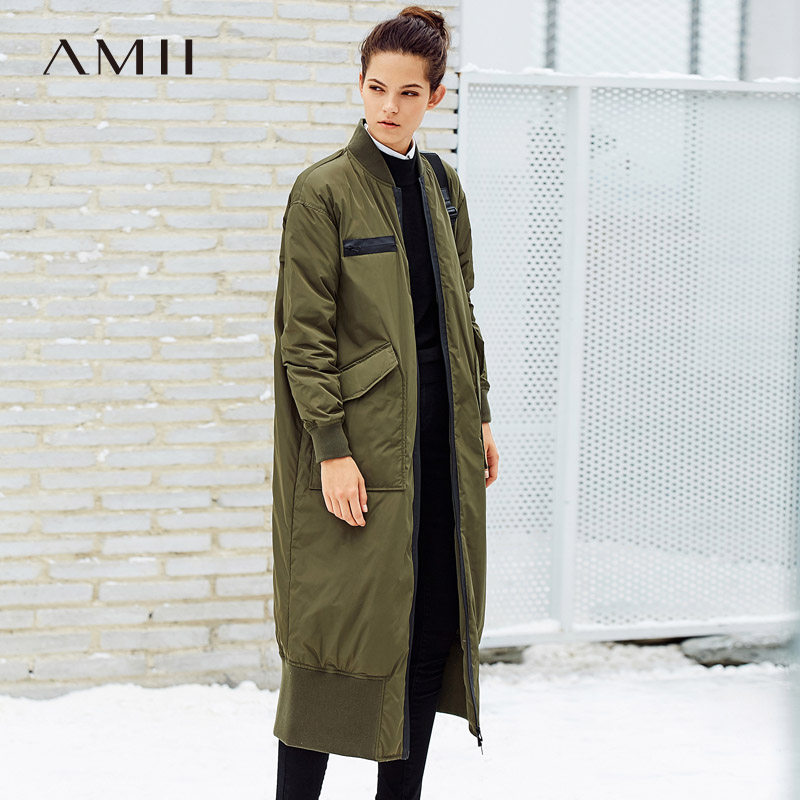 Amii Minimalist Women 2018 Winter Contrast Color Long Zipper Pocket 90% White Duck   Down     Coats   Female Fashion   Coat