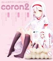 Japan EXE CORON 2 slow play title animation Lolita male masturbation male masturbation cup hip Yin mold Masturbation cup