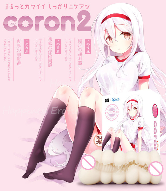 Япония EXE CORON 2 медленная игра название Анимация Лолита Мужская мастурбация Мужская чашка для мастурбации хип Инь форма для мастурбации