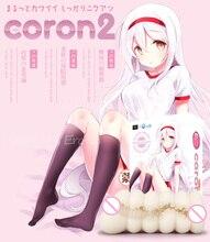 Nhật Bản EXE CORON 2 Chậm Chơi Danh Hiệu Hoạt Hình Lolita Nam Thủ Dâm Nam Thủ Dâm Cúp Hông Âm Khuôn Thủ Dâm Cup