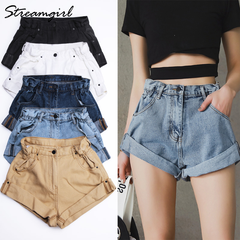 Streamgirl High Waist White Denim   Shorts   Women   Short   Femme Khaki Wide Leg Elastic Waist Vintage Jeans   Shorts   Loose Women Summer