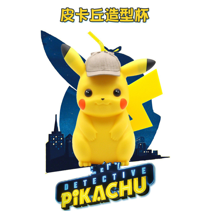 Action Detective Pikachu Toys Straw Cup Popcorn Bucket Movie Peripheral Bag Children Drink Water Cup Gift Toys Cute Pikachu CupsAction Detective Pikachu Toys Straw Cup Popcorn Bucket Movie Peripheral Bag Children Drink Water Cup Gift Toys Cute Pikachu Cups