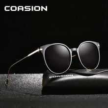 COASION Brand Designer Cat Eye Polarized Sunglasses Women Fashion Lady Large Frame Sun Glasses gafas de sol mujer UV400 CA1234