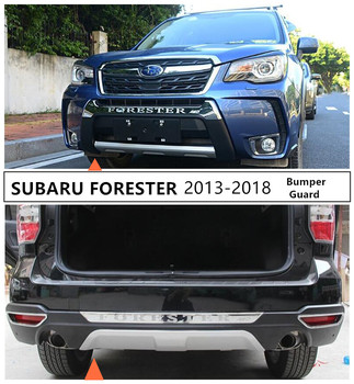 For SUBARU FORESTER 2013-2018 Front & Rear Bumper Guard Plate Protector Anti-impact High Quality ABS Auto Accessories image