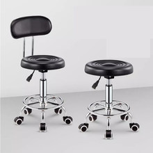 Adjustable Barber Chairs Hydraulic Rolling Swivel Stool Chair Salon Spa Bar cafe Tattoo Facial Massage Salon Furniture(China)