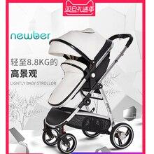 Hotmom high landscape baby stroller can