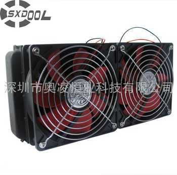 SXDOOL Cooling 240MM Water cooling radiator double fans For computer water discharge radiator strong wind Recommend! - DISCOUNT ITEM  17 OFF Computer & Office
