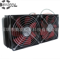Free Shipping 240MM Water Cooling Radiator Double Fans For Computer Water Discharge Radiator Strong Wind Recommend