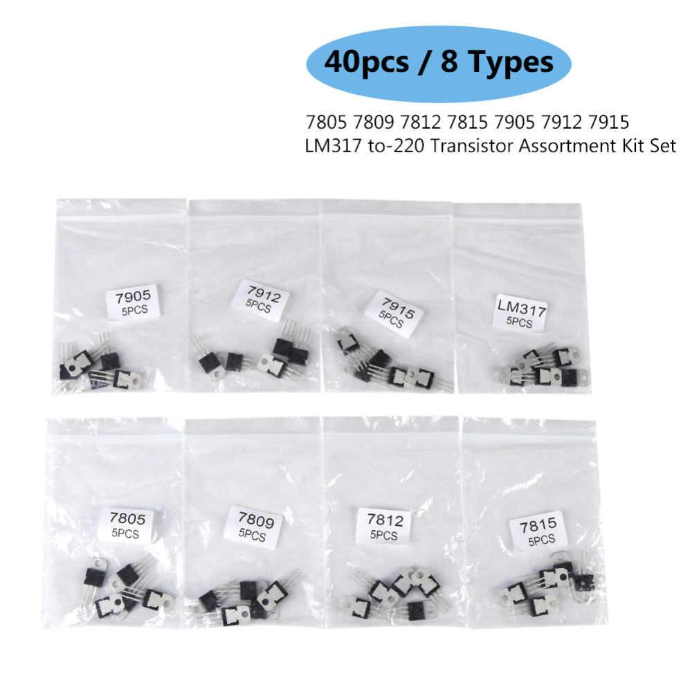 40 шт./лот транзистор комплект smd транзистор diodo 8 типов 7805 7809 7812 7815 7905 7912 7915 LM317 К-220 ТРАНЗИСТОР Ассортимент Комплект