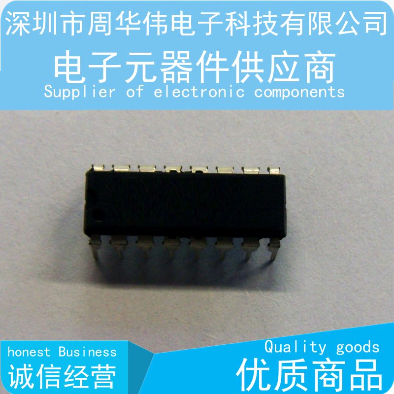 SMD Transistor//IC bulk pack of 11 types transistors total 110 pieces !!