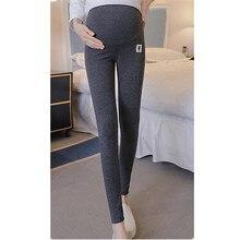 Pantalon 2018 Printemps Automne Soins de maternité Du Ventre Leggings pour  Les Femmes Enceintes Coton Crayon Pantalon Grossesse . c4393c2fa02