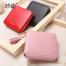 A2019 MOOD 2017 Style fashion Tassel Genuine smoth leather Women Purse Solid Color Mini zipper Wallet Card Holder handbag Bolsas