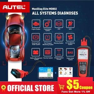 Image 1 - AUTEL MaxiDiag Elite MD802 All system DS model Car OBD2 Scanner Full System Diagnoses ABS SRS Engine Transmission EPB Oil Reset