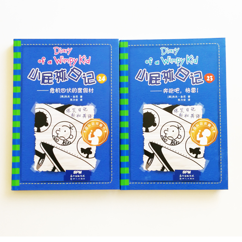 Diary of A Wimpy Kid 23&24: The Getaway Simplified Chinese and English Comic Bilingual Books Half Chinese and Half English bcosh a hyperbole and a half